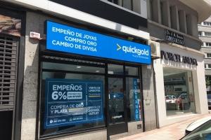 Exterior Quickgold Plaza Pontevedra en La Coruña